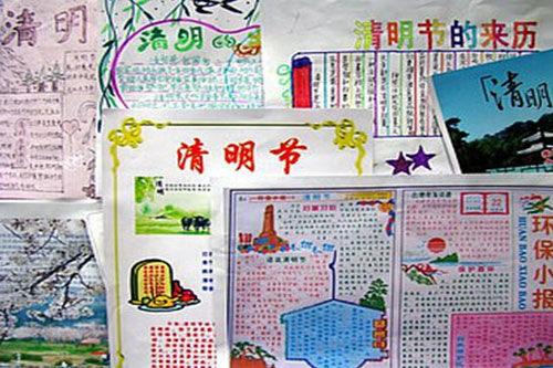 儿童剪纸的方法与步骤手抄报